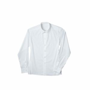 Burda Schnittmuster 7545 Herrenhemd, verschiedene Kragenarten